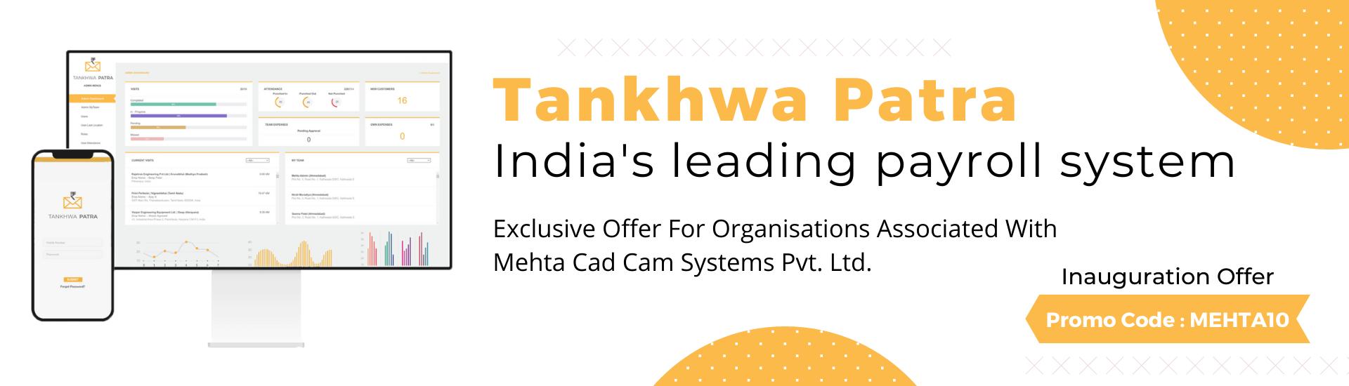 Tankhwa Patra - Automated Payroll Module